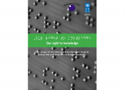 Cover of UNDP Marrakesh report